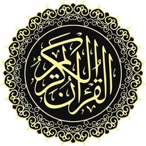 041  Surah Al Fussilat (Ha Mim Sajdah) - Shaykh Mishary al