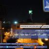 Download يا حبيب القلوب أنت الحبيب + جود علينا .. يالله Mp3