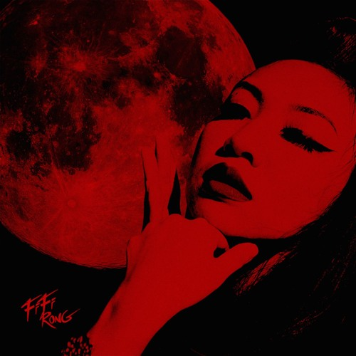 Fifi Rong - Red Moon Voyage (Light Edition)