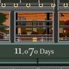11,070 Days - Logo,Momose,ysn,E.I.O,4M,ゆべし,あららぎ,ラップするマン,キリト & prod.BTS(Glumgunsh)