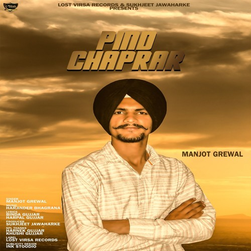 Pind Chaprar