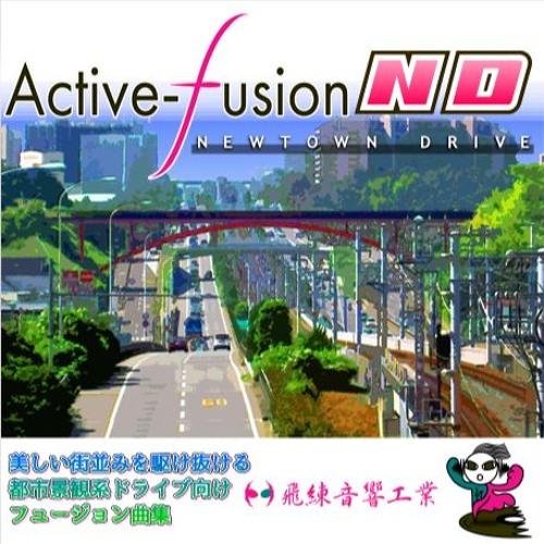 試聴用|Active-Fusion ニュータウンドライブ