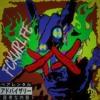 Download Yah Dig! Mp3
