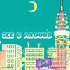 see u around