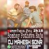 01 - Bombay Pothava Telugu Songs Mix DJ Mahesh SDNR DJ Sonu Boy SDNR