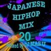 JAPANESE HIPHOP MIX VOl.20