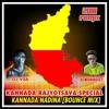 KANNADA NADINA [HARD BOUNCE MIX] DJ VSb & MEGHARAJ G S.mp3