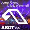 James Grant & Jody Wisternoff @ Live At Anjunadeep Open Air 2018 # Hong Kong # HQ