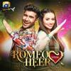 Romeo Weds Heer by Sahir Ali Bagga & Aima Baig
