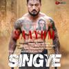 SAAYUM_Misty Terrace_SINGYE(5Mb-Studio Production)