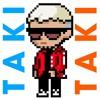 DJ Snake x Selena Gomez x Ozuna x Cardi B - Taki Taki - (Jesús Fernández Remix) - FREE DOWNLOAD -