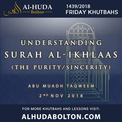 Understanding Surah Al-Ikhlaas (The Purity/Sincerity)