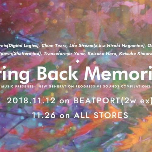 Bring Back Memories ASLMC003 tracks [Available 12th Nov 2018]