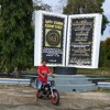 Nikisuka feat Abil SKA 86   Karna Su Sayang (Reggae SKA Version).mp3