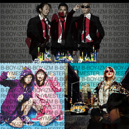 B-B.Gイズム / RHYMESTER,Coma-Chi,hy4 4yh by Re:non on SoundCloud ...