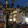 Rodeo Dr ft Brittney J(Ayo)