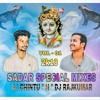 MADE GOLLA KULAMU ( SADAR SPL ) 2K18 SONG MIX BY DJ CHINTU AND DJ RAJ