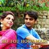 Kyun Ho Juda Juda Tum Ho To Hoon Main Remix - Hishaam Faisal and Shehreeza