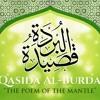 Qasidah Burdah (The Poem Of Scarf/Mantle) By Hishaam Faisal Siddique