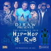 Dj Raw Presents Hip Hop And Rnb Blueprint Mix 2018 Clean Mp3