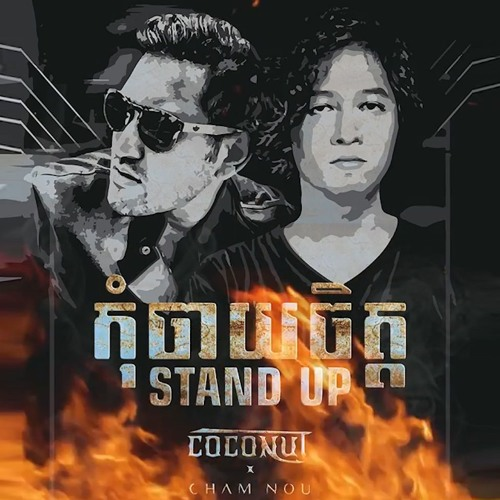 Coconut Band Ft Jimmy - Stand Up