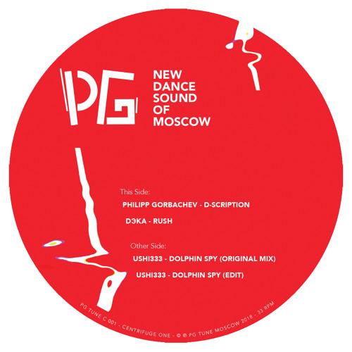 Philipp Gorbachev — D-scription [PG TUNE C 001]