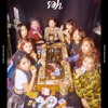 Yes or Yes Full Album - Twice Mp3