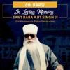 11 - Sarbloh Sri Guru Granth Sahib Ji Hukamnama