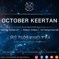 Bhai Ranbir Singh - Math Nirgun Hum Maelai Kabhoon Apunee Kirapaa Dhaar
