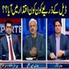 The Reporters  ARYNews  6th November 2018