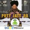 Putt Jatt Da (DJDeepNYC)   Diljit Dosanjh