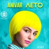 ANIVAR - Лето (KLAYMR Remix)
