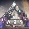 ARK - Extinction (Sanctuary Soundtrack)