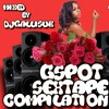 GSS|Tape RnB & Slow Jamz Compilation Mix
