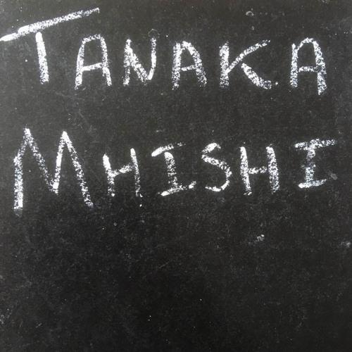 GBA 347 Tanaka Mhishi