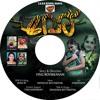 Title BGM Of Malayalam Short Film VERU