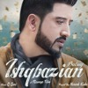 Download Balraj- Ishqbazian - G Guri - Singh Jeet - Latest Punjabi Songs 2018.mp3 Mp3