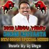 Download 03 Aayare Aaya Laddu Bhai {2018 Sadar Spl mixes } Remix Dj Linga - 9000287121 Mp3