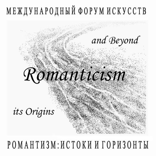 Романтизм: истоки и горизонты. Музыка Барокко. 6 Ноября 2018 Года