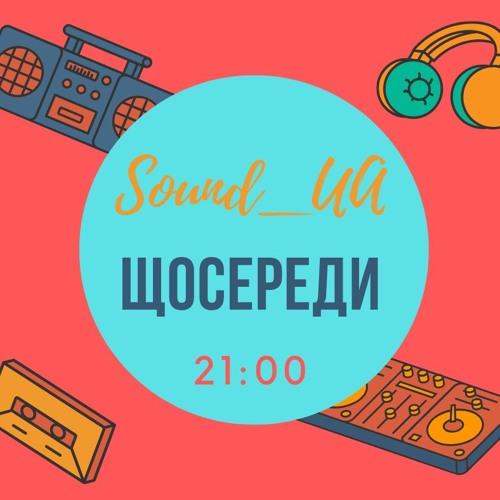 Sound UA(07.11.2018)