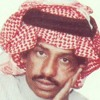 Download قالوا تحبه - فهد بن سعيد Mp3