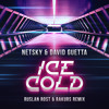 Netsky & David Guetta - Ice Cold (Ruslan Rost & Rakurs Radio Edit)