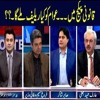 The Reporters  ARYNews  8th November 2018