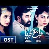 OST Dil Mom Ka Diya | Soch The Band |(Adnan Dhool) Ft Sanam Marvi | OFFICAL SONG
