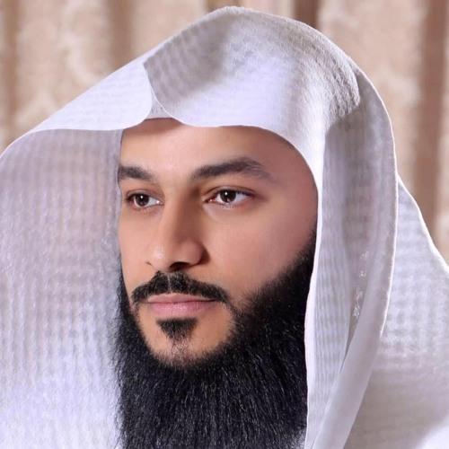 القران الكريم الصفحة رقم 599بصوت القارئ عبد الرحمن العوسي