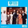 World Youth Forum Official Song 2018 - From Everywhere - Group -أغنية منتدى شباب العالم - من كل مكان