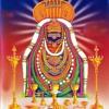 Hara Hara Sivane Arunachalane Annamalaiyaane Potri Mp3