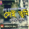 Shei Tumi Keno | Ayub Bacchu | Cover By Hridoy Raj | EH COVER
