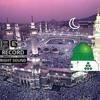 Rabi-ul-Awwal Naat Hit Naat|NCS NAATS| Hafiz Tahir Qadri