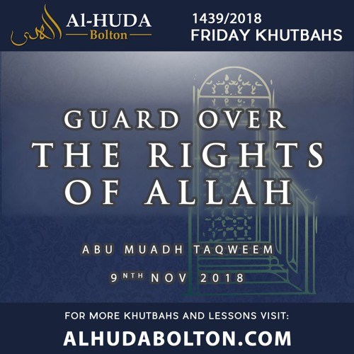 Guard Over The Rights Of Allah